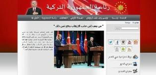 Cumhurbaşkanlığı Kurumsal İnternet Sayfası Arapça Yayına Başladı