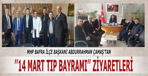 MHP Bafra İlçe Teşkilatından 14 Mart Tıp Bayramı Ziyaretleri