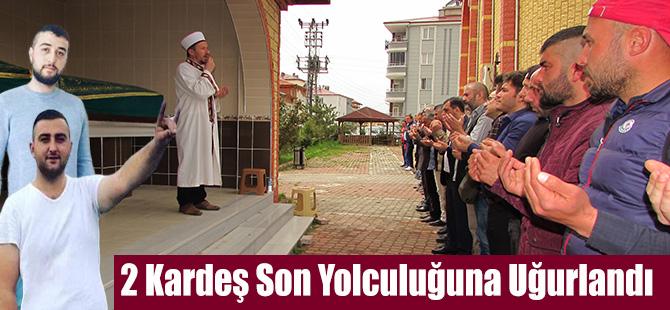 Samsun'daki Trafik Kazasında Hayatını Kaybeden 2 Kardeş Toprağa Verildi