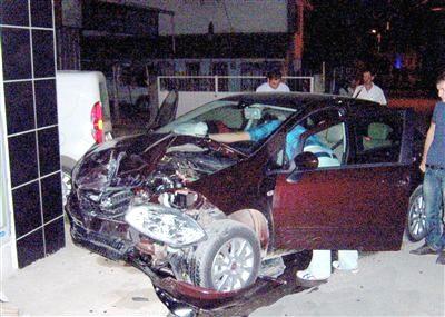 Bafra'da Kaza 7 Yaralı
