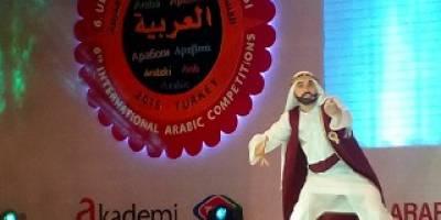 Bafra Anadolu İmam Hatip Lisesisinin Büyük Başarısı